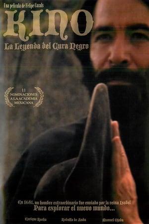 Kino (1993)