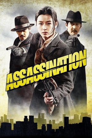 Assassination (2015)