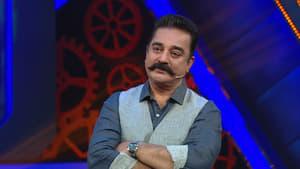Bigg Boss Season 2 : Day 20: Kamal Haasan in Tears
