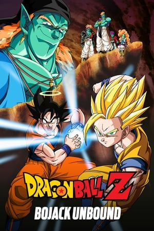 Dragon Ball Z: Bojack Unbound (1993)
