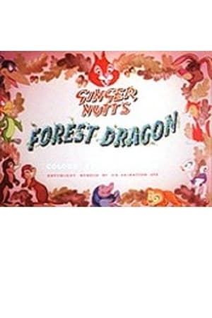 Ginger Nutt's Forest Dragon