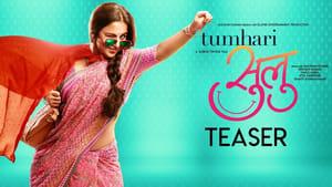 Tumhari Sulu (2017) Full Movie Watch Online Free