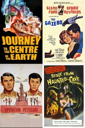 my-movies-1950s poster