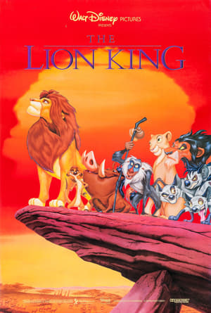 The Lion King (1969)