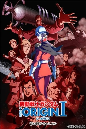 Mobile Suit Gundam - The origin I - Les Yeux Bleus de Casval