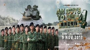 Watch Ah Boys to Men 4 (2017)