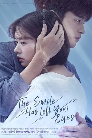 The Smile Has Left Your Eyes Season 1 Episode 6