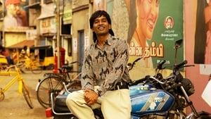 Vada Chennai 2018