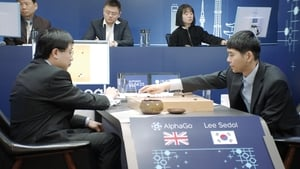 Capture of AlphaGo (2017)
