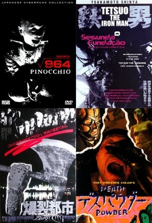 japanese-cyperpunk poster