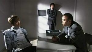 Kamen Rider Season 10 :Episode 13  Suspicion