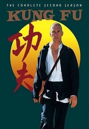 Regarder Kung Fu Saison 2 Streaming