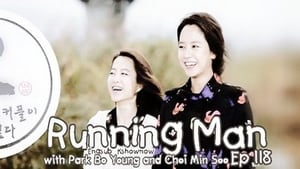 Running Man Season 1 :Episode 118  Running Man Hunter... The Final Hunt