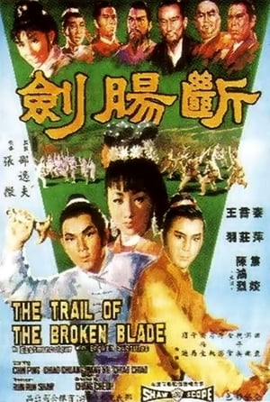 The Trail of the Broken Blade (1967)