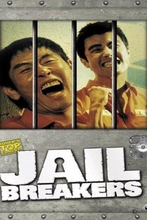Jail breakers
