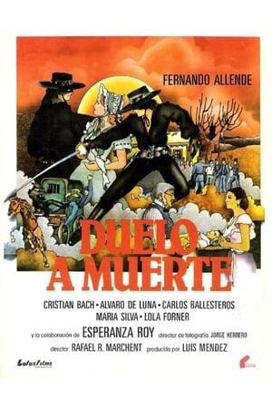 Revenge of the Black Wolf (1981)