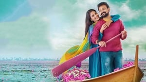 Kuttanadan Marpappa (2018) DVDRip Full Malayalam Movie Watch Online