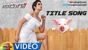 Adhugo (2018) HDRip Full Telugu Movie Watch Online