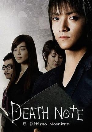VER Death Note 2: El último nombre (2006) Online Gratis HD