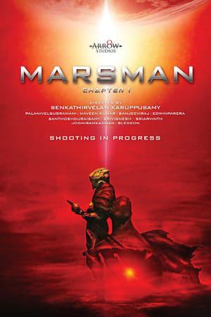Marsman: Chapter 1