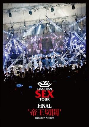 Bish: Less Than Sex Tour Final