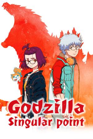 Godzilla Singular Point
