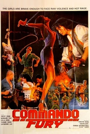 Commando Fury (1986)