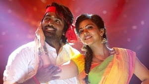 Capture of Kavan (கவண்) (2017)