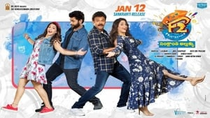 F2: Fun and Frustration (2019) DVDScr Full Telugu Movie Watch Online