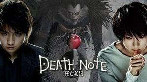 Captura de Death Note (2015) (La libreta de la muerte)