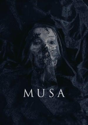 Musa (muse) (2017)