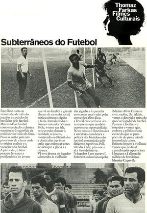 Subterrâneos do Futebol