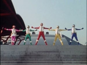 Super Sentai Season 17 : Transform