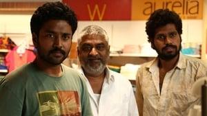 Rubaai (2017) HDRip Tamil Full Movie Online