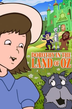Thanksgiving in the Land of Oz