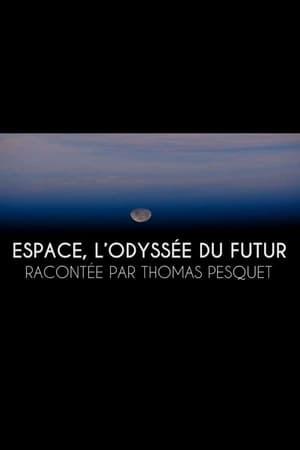 Espace, l'odyssée du futur: SOS débris spatiaux