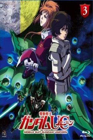 Mobile Suit Gundam Unicorn - Episode 3: The Ghost of Laplace