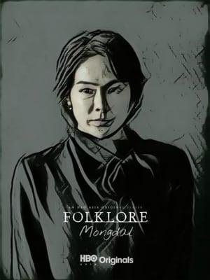 Folklore: Mongdal