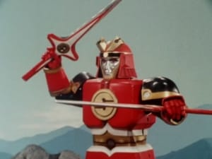 Super Sentai Season 18 : A New Journey Begins!
