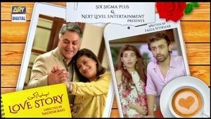 Pyar Ki Love Story