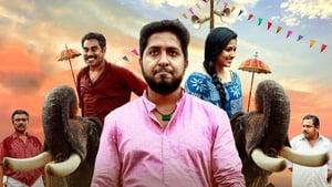 Aana Alaralodalaral (2017) DTHRip Full Malayalam Movie Watch Online