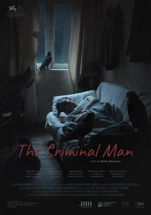 The Criminal Man