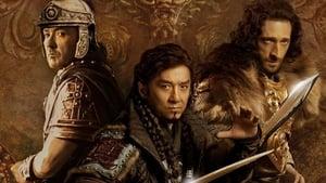 Watch Dragon Blade (2015)