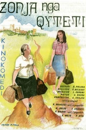 Zonja nga qyteti