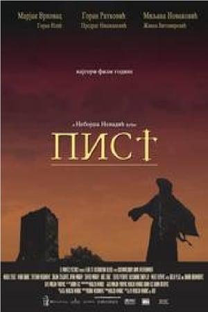 P.I.S.T. (Prokletstvo Ikone Svetog Teodora)