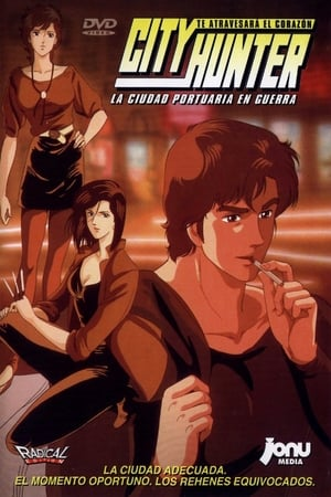 Nicky Larson, City Hunter : Bay City Wars