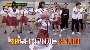 Men on a Mission Season 1 : Girls' Generation (1)