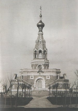The Demolition of the Russian Monument at St Stephen