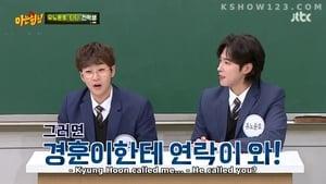 Men on a Mission Season 1 : U-Know Yunho (TVXQ), DinDin
