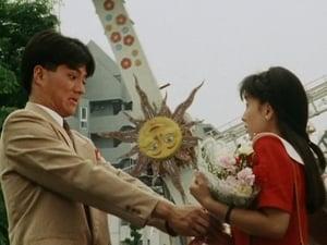Fumiya's Love Declaration